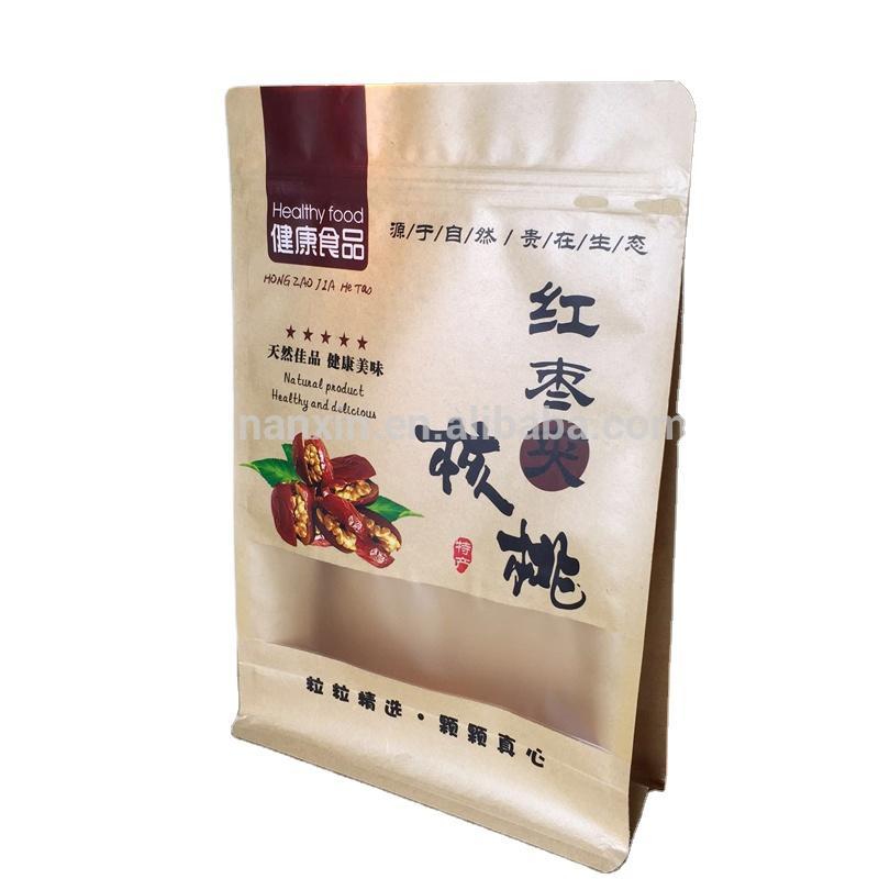 Flat handle kraft paper bag brown flat bottom