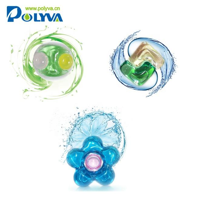 New OEM design water soluble laundry detergent pod scented beads washing capsule for laundry