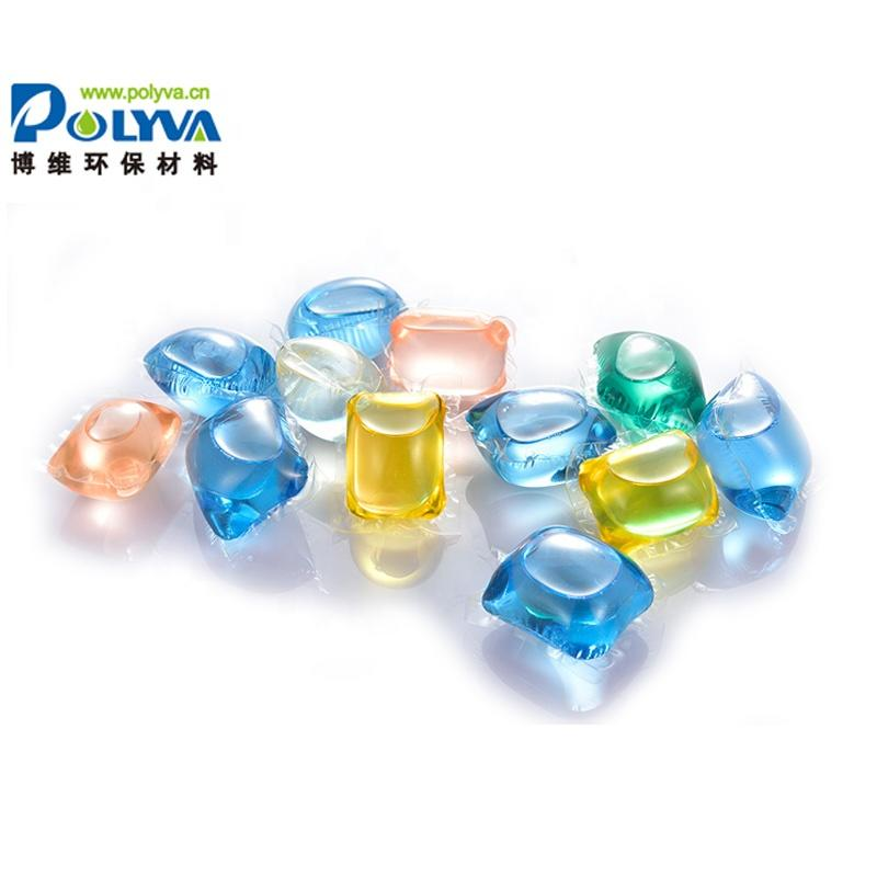 Household washing 20g customized laundry detergent tablet soap pods cleaning liquid detergent.
