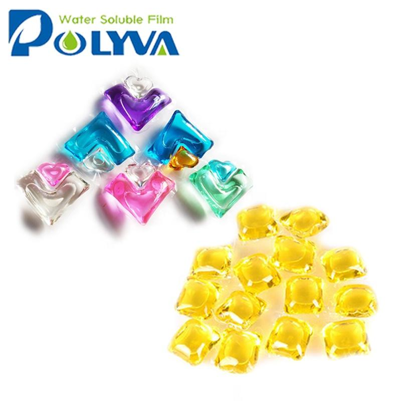 water-soluble film laundry gel beads pods capsule