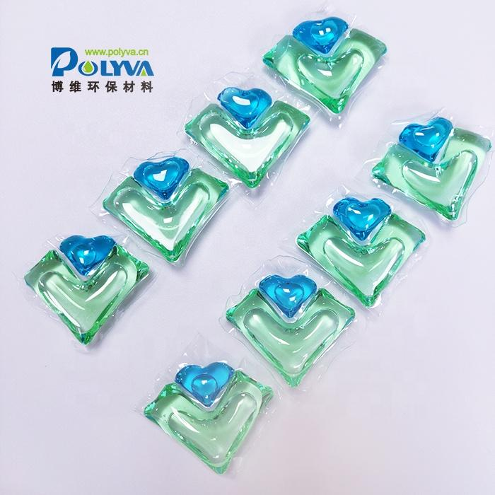 OEM and ODM concentrated and green orchid pods for washing clothes