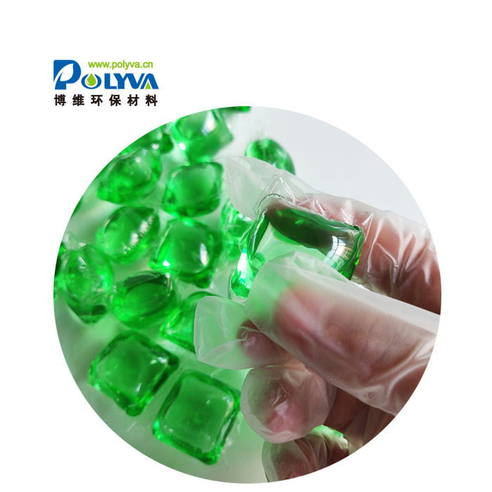 Water-soluble film aerial detergent concentrate detergent capsules in the bag