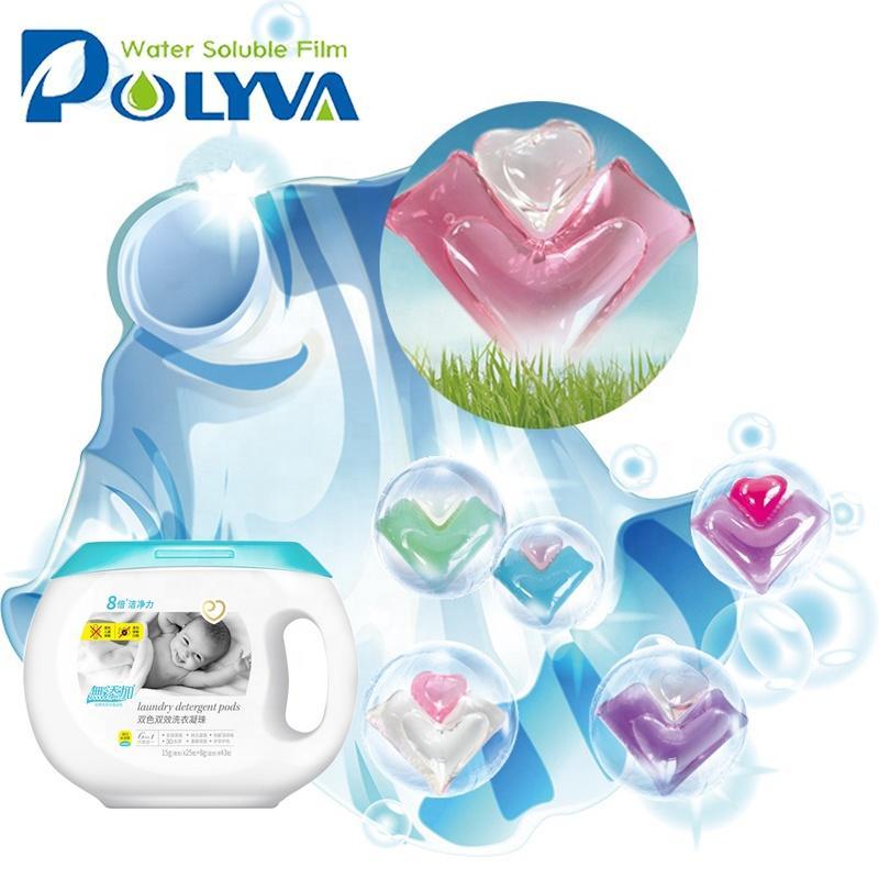 OEM laundry detergent soluble capsule film liquid filled capsule laundry powder pods detergent