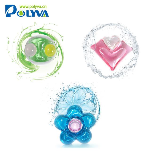 New OEM design water soluble laundry detergent pod scented beads washing dash liquid