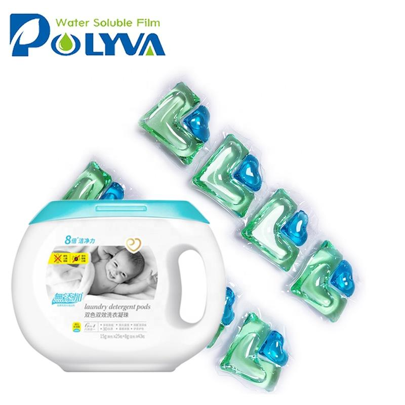 hot sell concentrated laundry detergent liquid pods