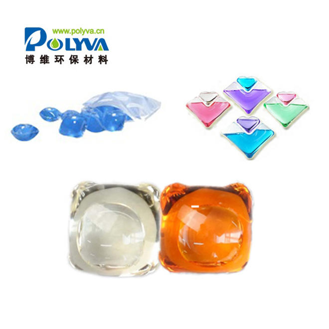 Super Concentrated Clothes Cleaning water soluble cleaner powder washing pods machines liquid pods