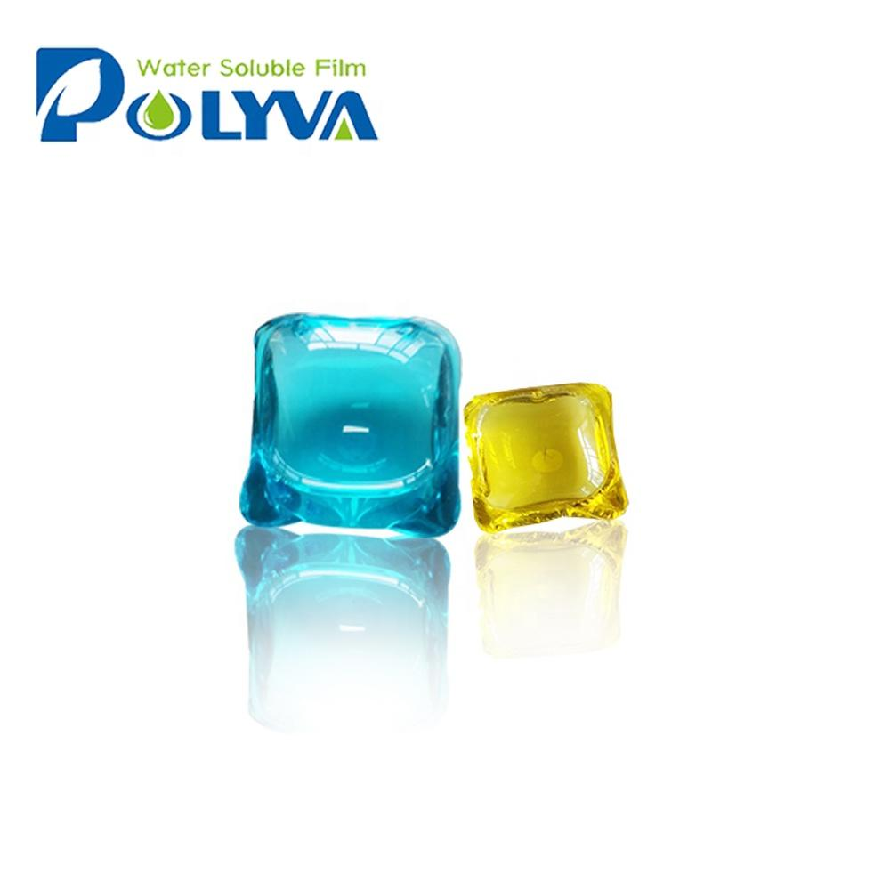 water soluble film laundry liquid capsule beads pods