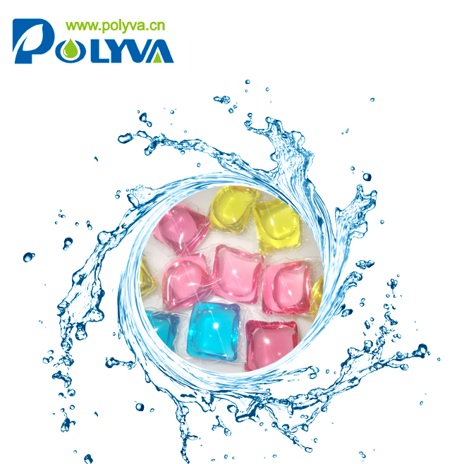 Polyva 2 in 1 water soluble film laundry detergent liquid pod laundry gel capsule washing ball