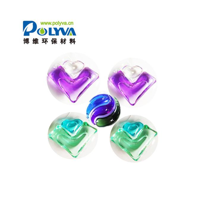 New OEM design flower heart soap capsule laundry pod private label laundry detergent