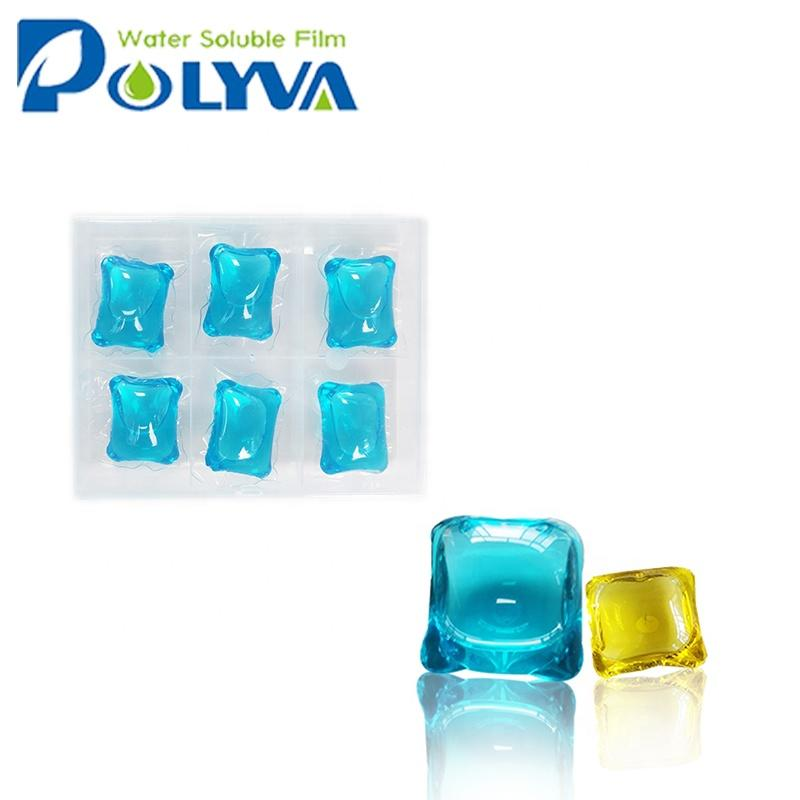 2019 Transparent OEM High Foamhousehold 10g washing clean eco-friendly concentrated laundry liquidpods beads for clothes