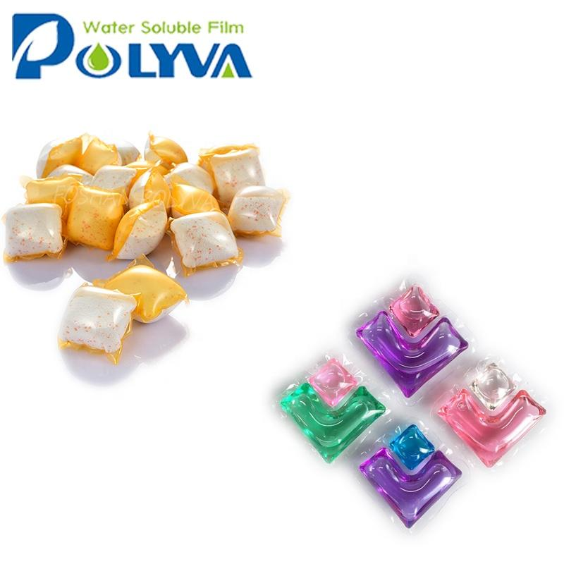 Liquid detergent water soluble OEM lavender capsules capsule detergent box saves water detergent washing