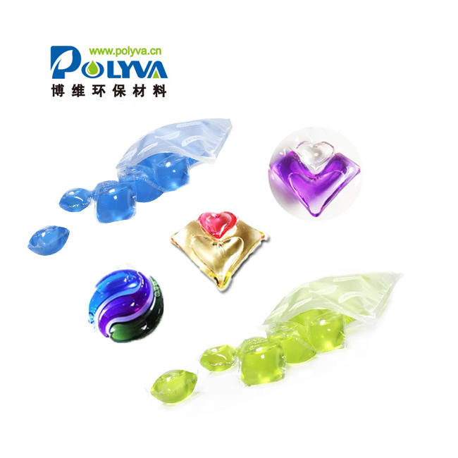 lavender capsules detergent box semifinished washing powder for washing clothes