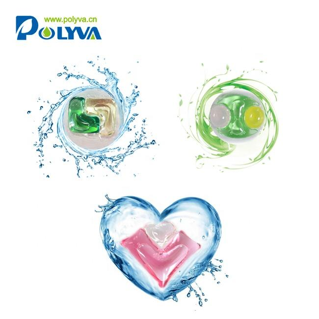 free sample wholesale 3in1 capsule laundry detergent liquid pods dishwasher tablets soap beads baby clothes washing powder
