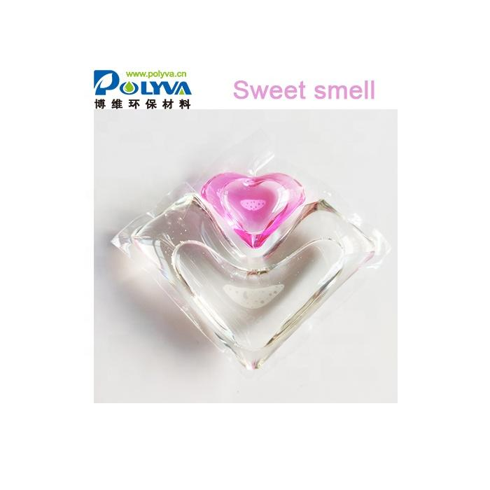 POLYVA OEM 15g Heart-shaped Various colours laundry capsule detergent for washing clothes
