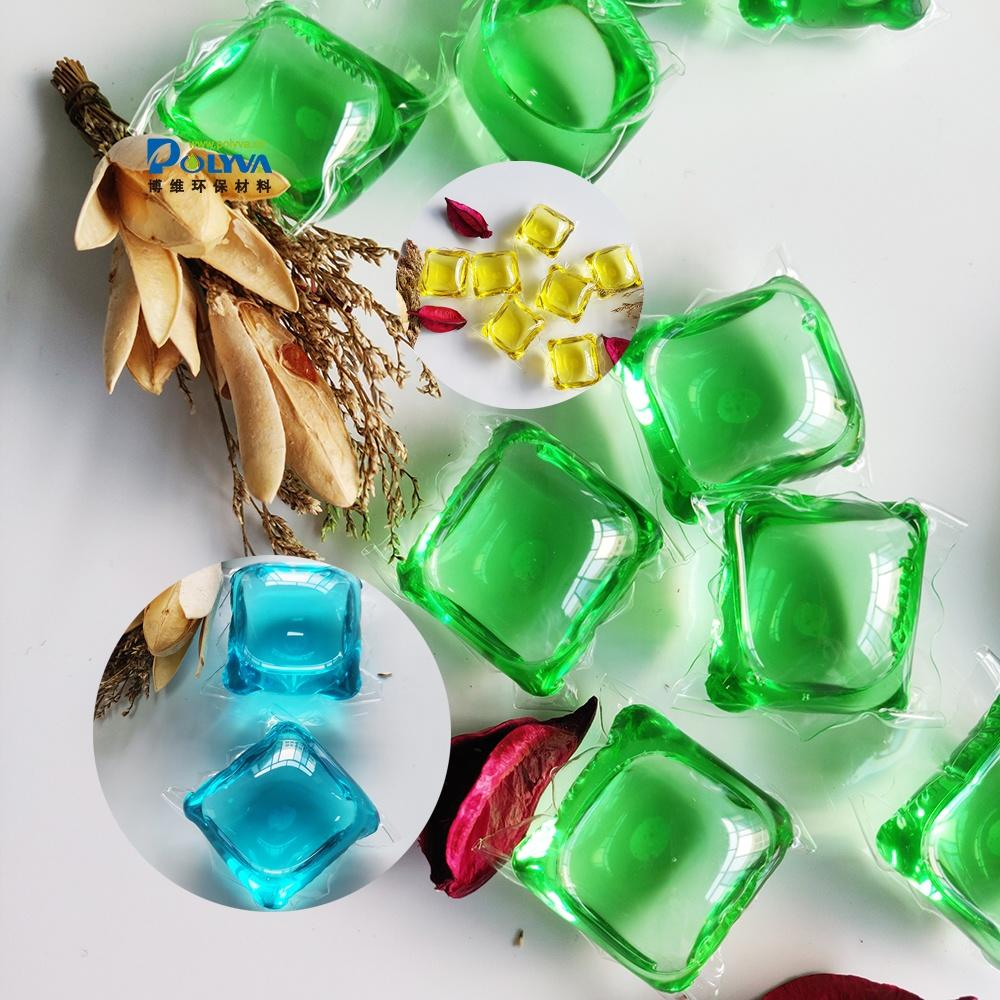 8g-20g OEM and ODM natural formula and eco-friendly water soluble laundry pods for washing clothes