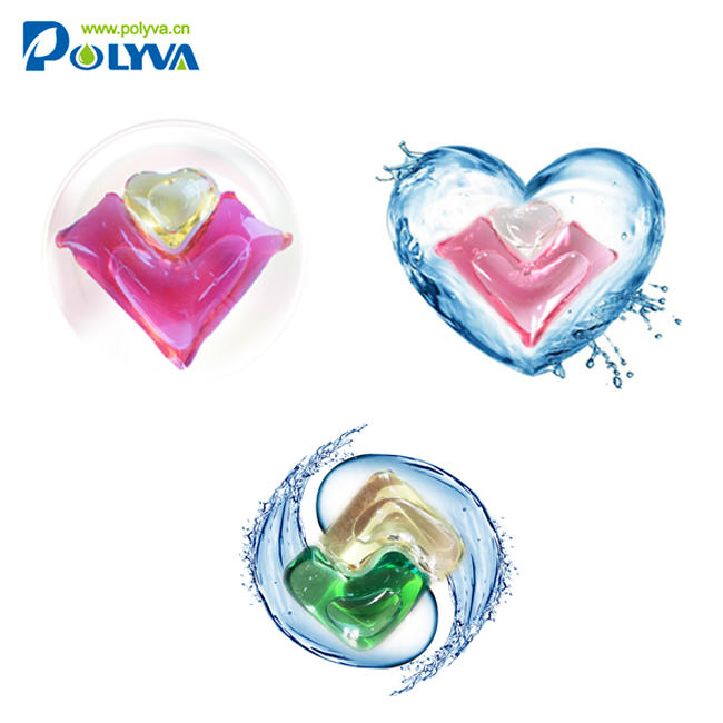 bulk liquid laundry detergent washing scented beads washing detergent concentrated capsule laundry pod