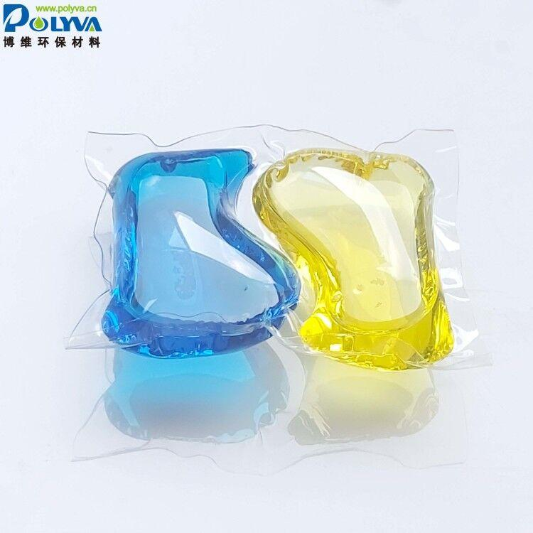 New shape double chamber laundry detergent pods liquid detergent capsules