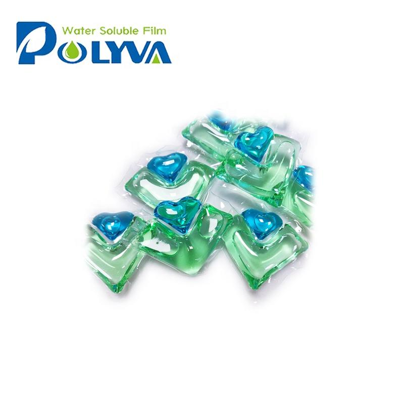 2019 hot sell 2 in 1 laundry detergent washing beads pods