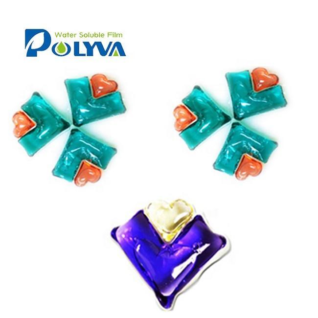 Liquid detergent water soluble OEM lavender capsules capsule detergent box saves water detergent washing