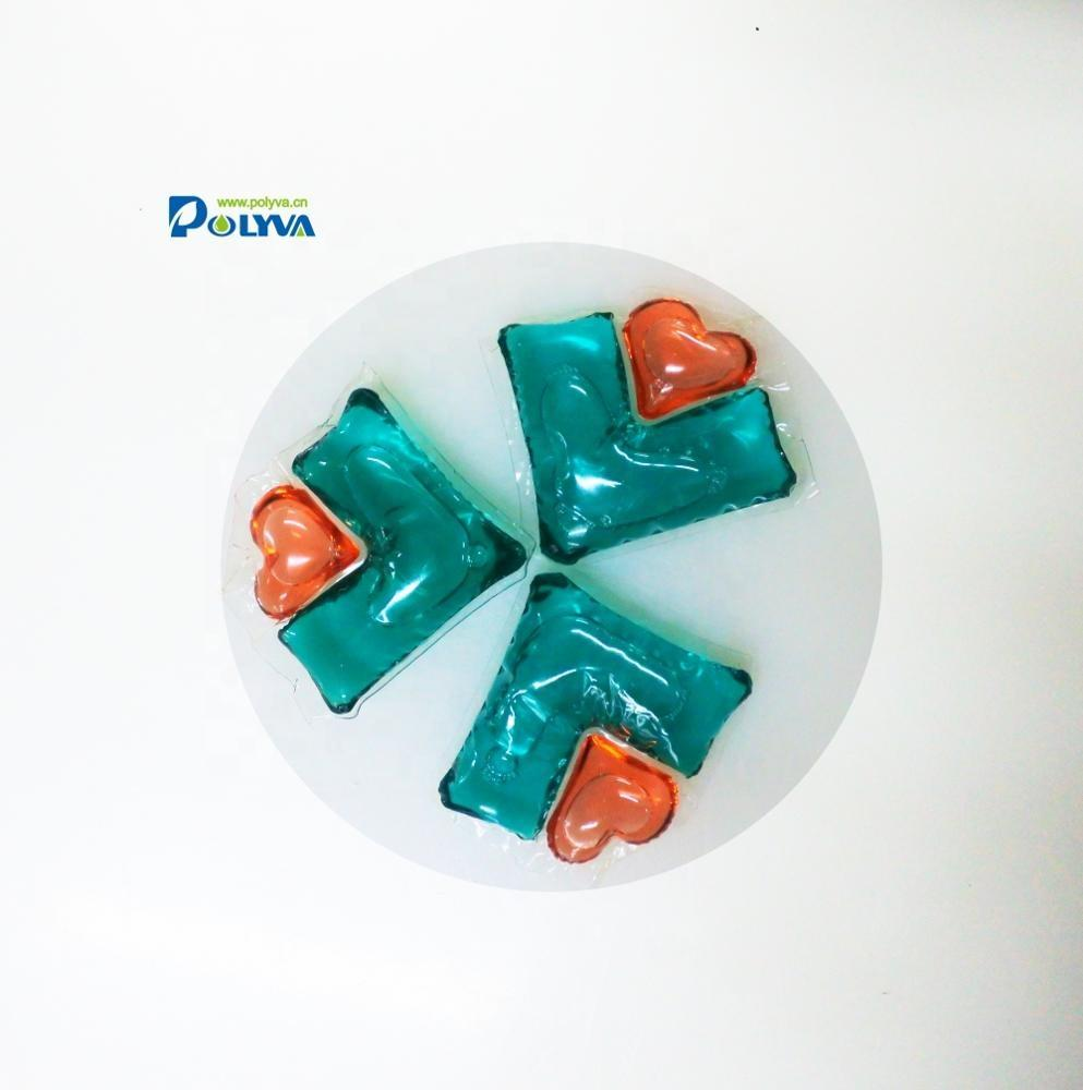 15-25g wholesale free and gentle luandry pods OEM/ODM washing detergent capsules