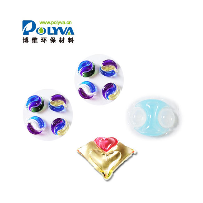 New Style Laundry Pods Bulk Wholesale Laundry Detergent Washing Clothes Capsules Pods and film