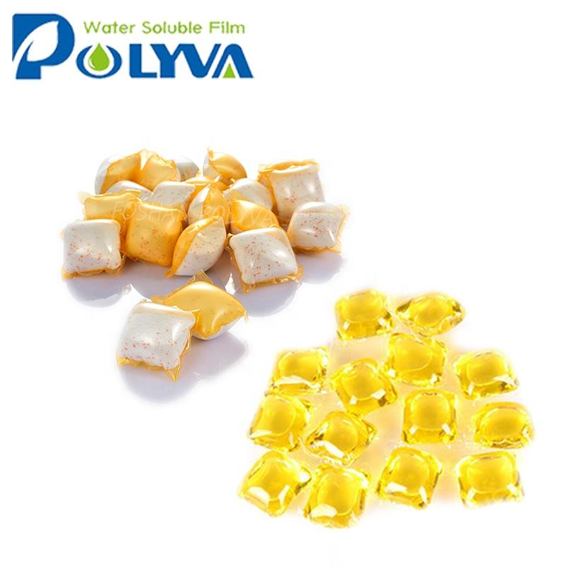 water-soluble film laundry liquid pod