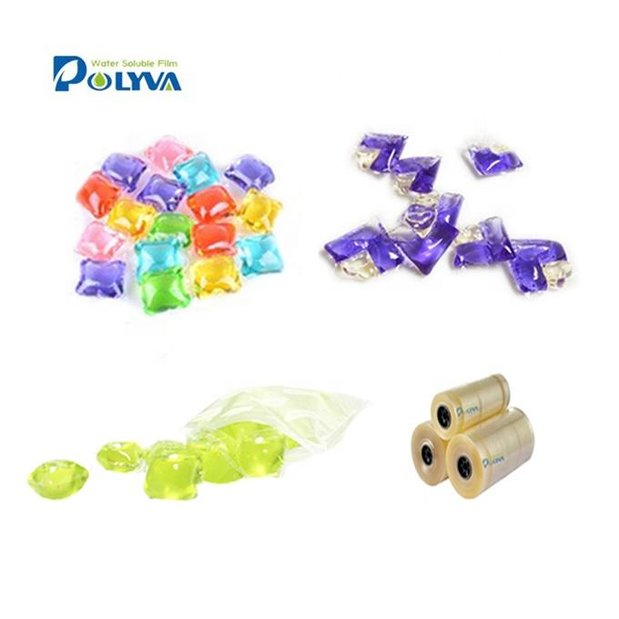Eco Clean industrial laundry detergent dishwasher liquidscented beads washing water soluble laundry detergent pod