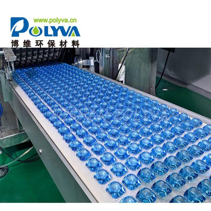 Bulk wholesale of concentrated laundry liquid capsules