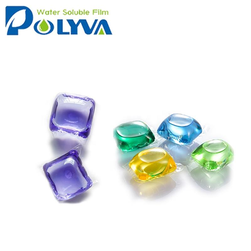 2019 Polyva deep cleaning Eco-effictive apparel Natural safe soft laundry liquid beads capsule pods