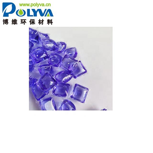 8g-20g OEM and ODM perfume and eco-friendly water soluble laundry pods for washing clothes