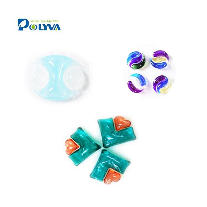 bulk liquid laundry detergent washing scented beads washing household cleaning product detergent cap