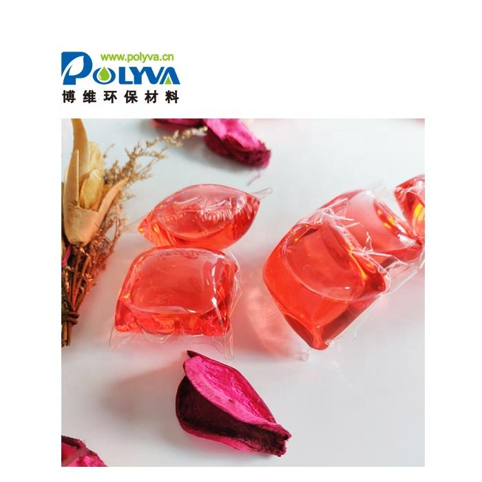 8g-20g OEM and ODM perfume and lasting fragrance water soluble laundry pods for washing clothes