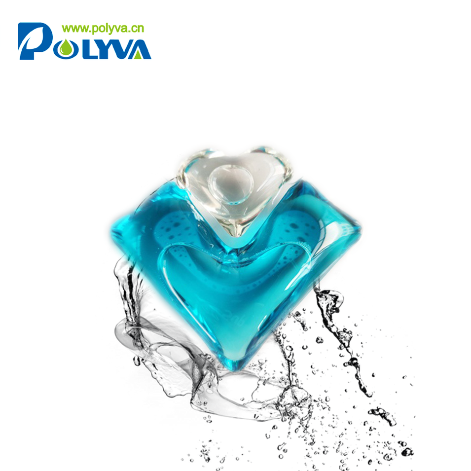 Polyva 2019 high quality private label liquid laundrybeads wholesale laundry pods detergent
