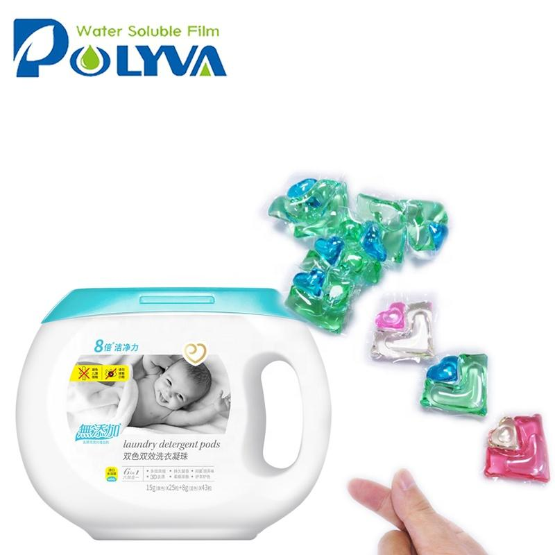 hot sell water soluble laundry detergent liquid pod