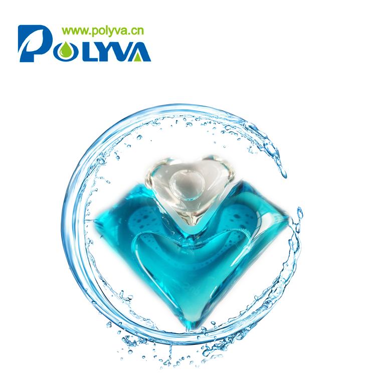 bulk liquid laundry detergent washing scented beads washing capsule laundry pod powder detergent factory manufacture