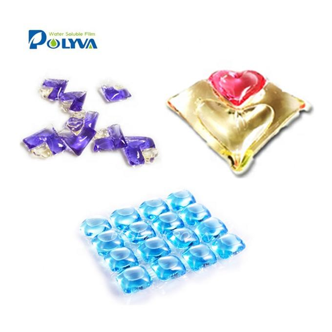 Super concentrated long lasting fragrance household cleaning product laundry machine dishwash pods scented beads washing