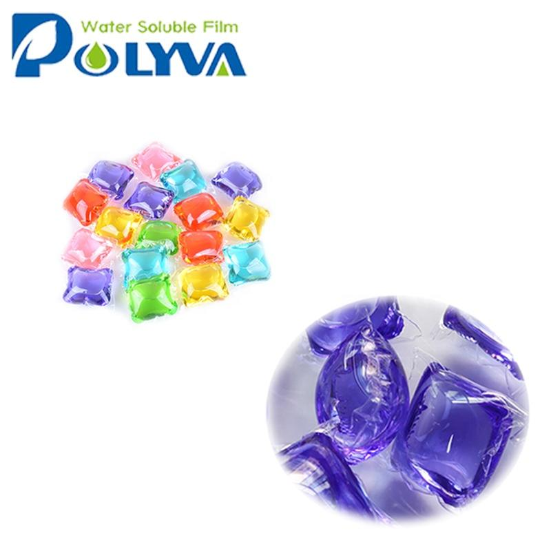 oemmanufacturer cleaner apparel cleaning laundry beads