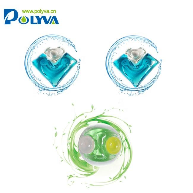 free sample 3in1 capsule detergent concentrated scented beads washing water soluble laundry detergent pod