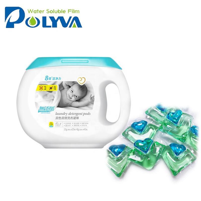 laundry detergent liquid capsule beads bulk for family