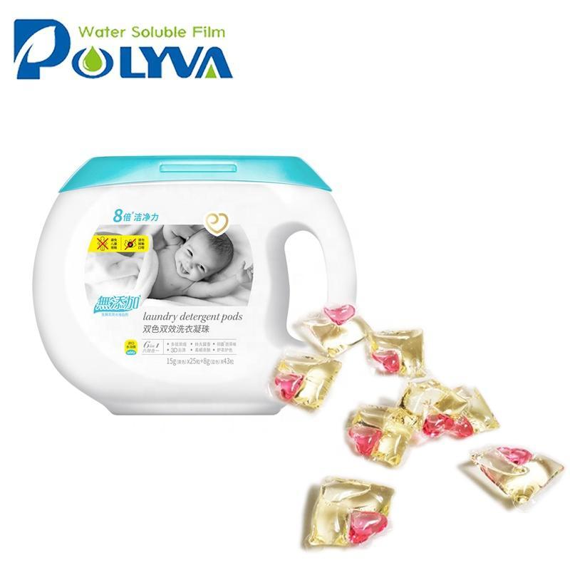 eco-friendly baby laundry detergent liquid beads