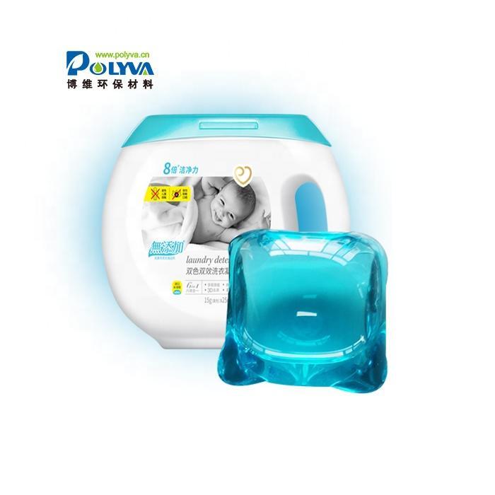 Natural aroma clothes washing natural laundry liquid pods