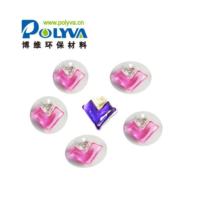 8~25g High Performance Laundry Pods Liquid WashingPowder Laundry Detergent Beads