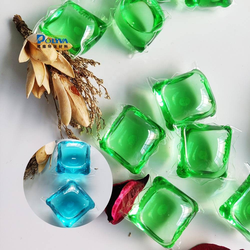 8g-20g OEM and ODM biodegradabl and eco-friendly water soluble laundry pods for washing clothes