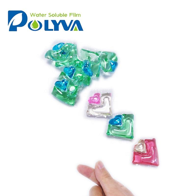 high quality 2 in 1 washing detergent liquid pods beads with water soluble plastic bag
