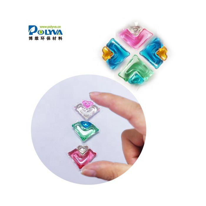 PVAdishwasher tablets household clean product item water soluble laundry liquid detergent pod for cloth washing