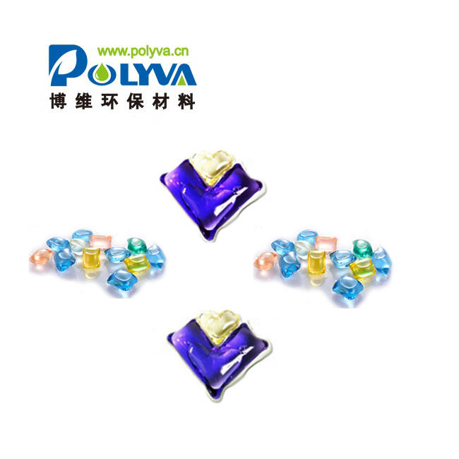 Factory Customized High quality laundry detergent pods liquid and film