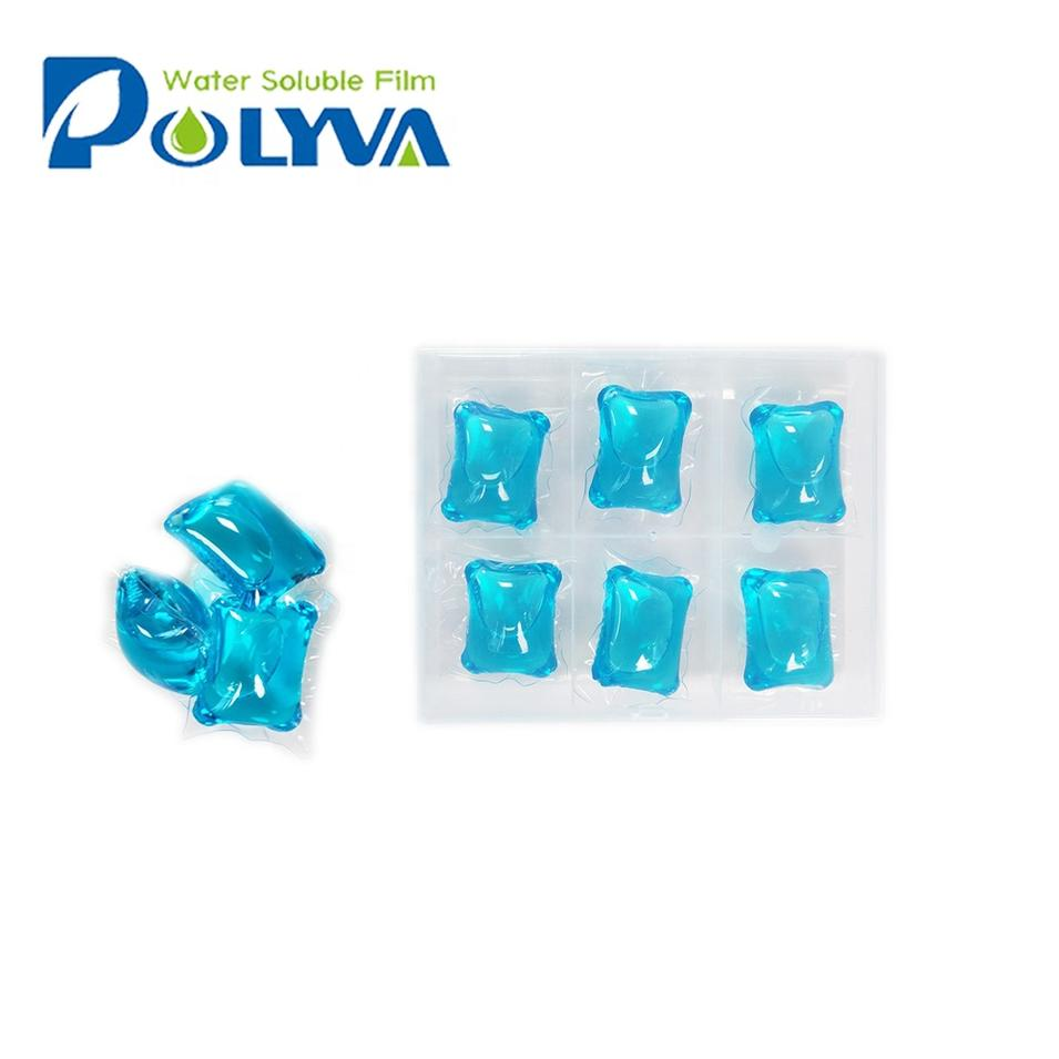 high-quality eco-friendly water soluble film laundry condensate beads