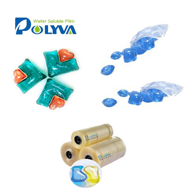 New Style bulk detergent Laundry Pods Washing Clothes Capsules Pods detergent washing powder and film