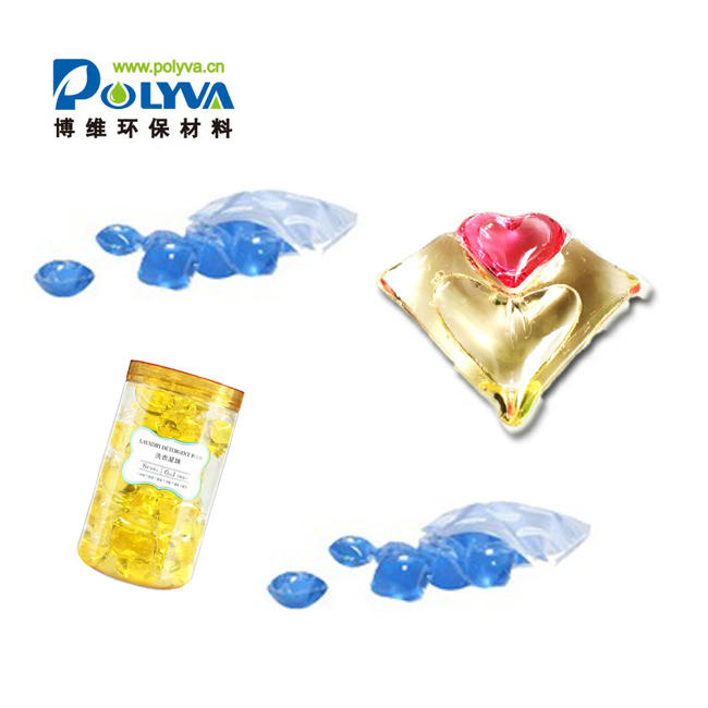OEM 2in1best whitening soap lasting fragrance liquid cleaner laundry detergent pods for clothes washing liquid