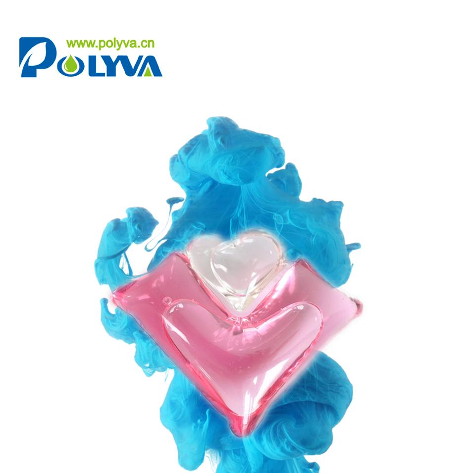 Polyva lasting fragrance colorfulliquid custom cleaner detergent capsules laundry liquid soap